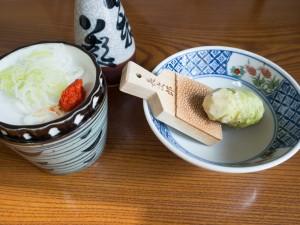 nisyokumori-wasabi