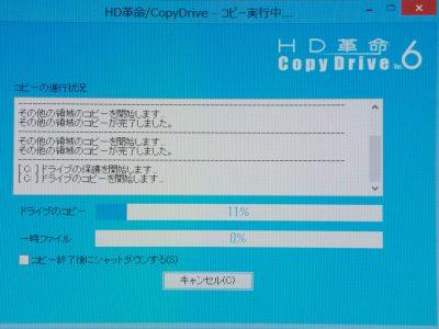 DSCN0656