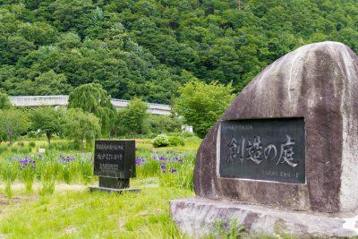 川尻小学校跡地