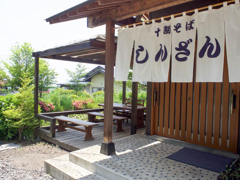 のどかな景色のど真ん中でいただく岩手山神社手前の「十割そば しんざん」