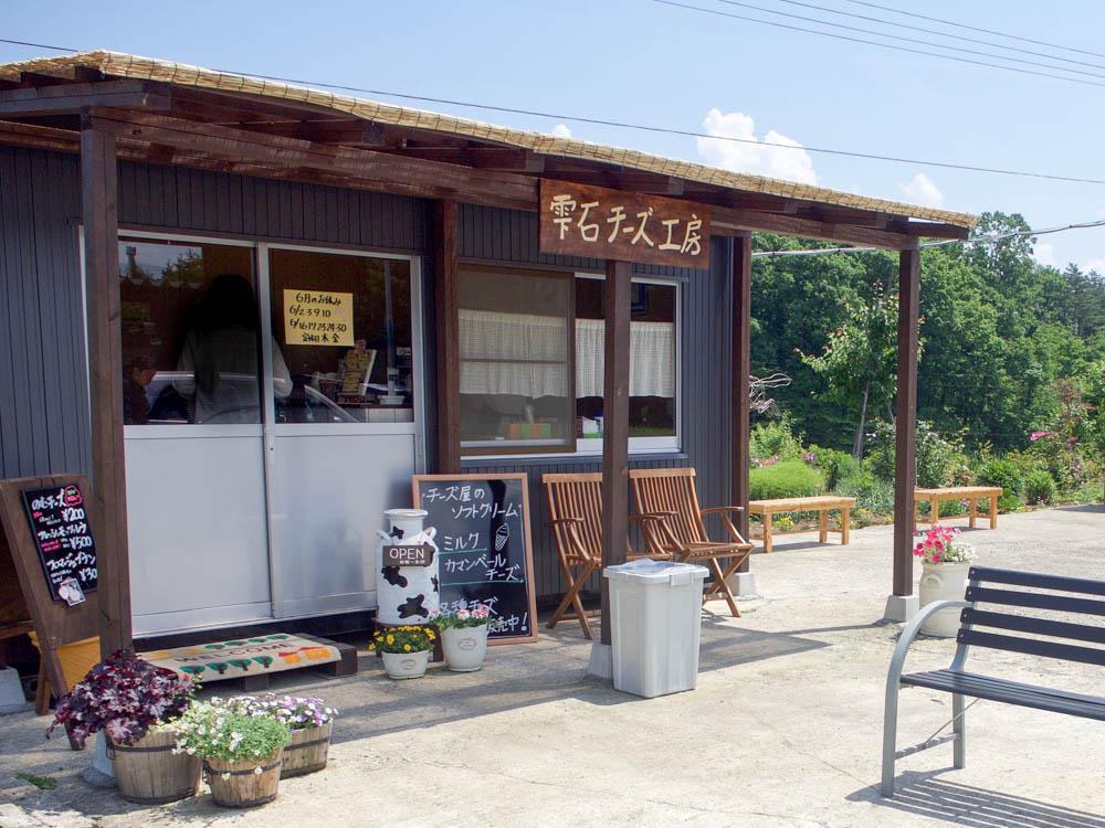 小岩井農場周辺で見つけた超絶品ソフトクリーム特別に教えちゃいます!