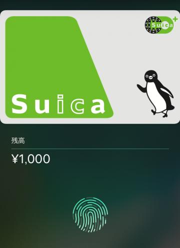 suica13